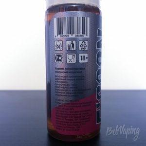 Этикетка жидкости 5'COONs