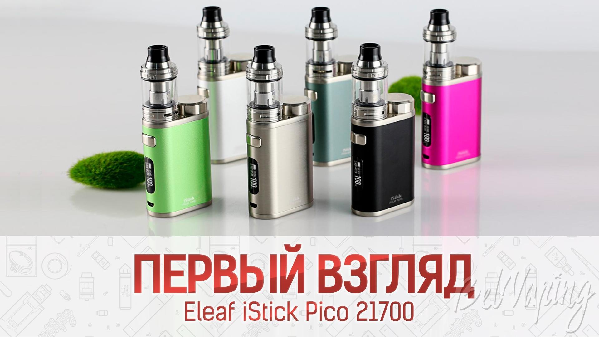 Eleaf iStick Pico 21700. Первый взгляд