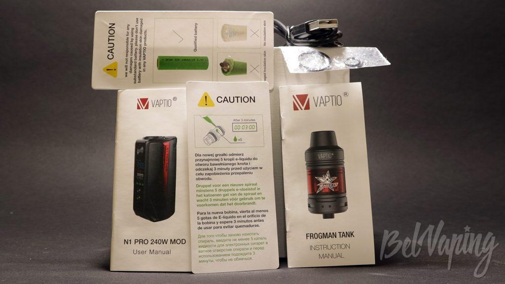Vaptio N1 PRO 240W KIT - комплект поставки