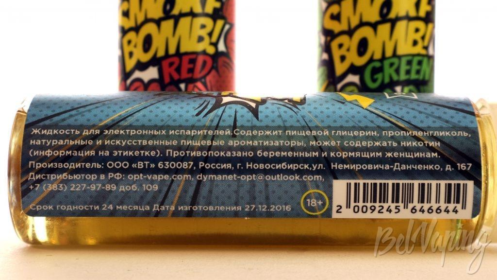Жидкости SMOKE BOMB! - информация на этикетке
