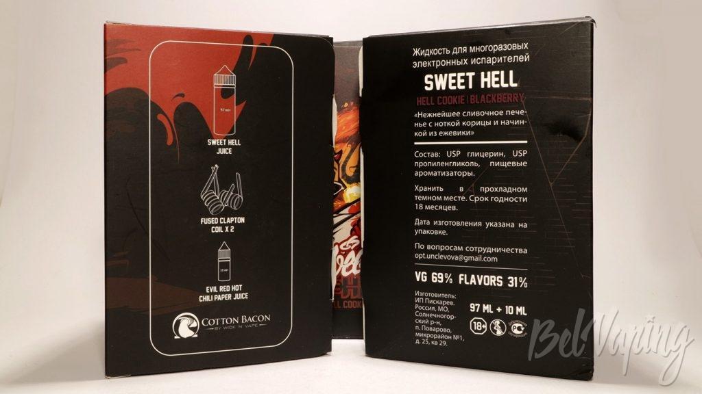 Жидкости SWEET HELL от Дяди Вовы - информация на упаковке