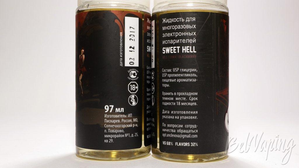 Жидкости SWEET HELL от Дяди Вовы - информация на этикетке