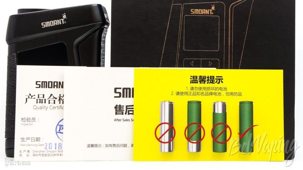 Комплект поставки Smoant Ranker 218W