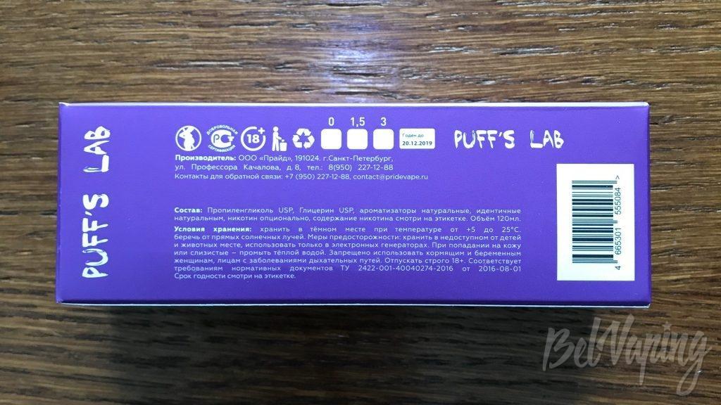 Упаковка жидкости TEA
