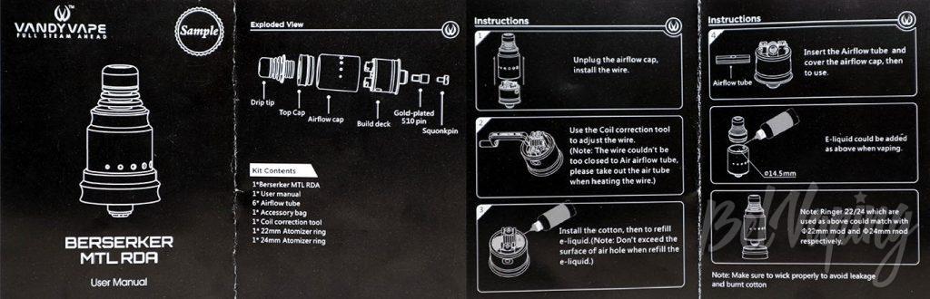 Vandy Vape BERSERKER MTL RDA - инструкция