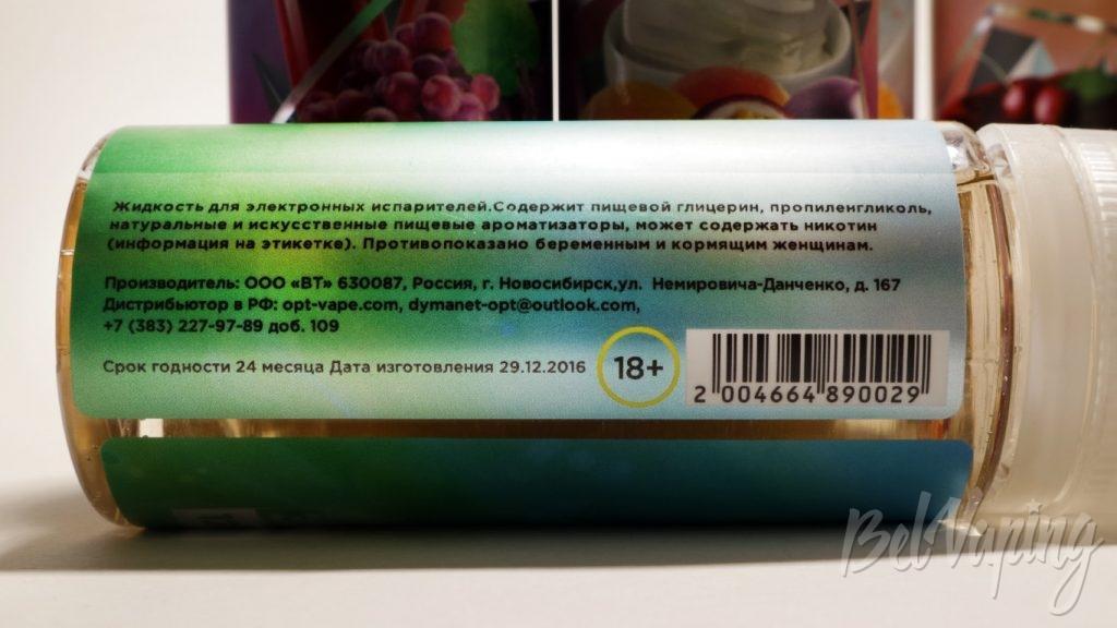 Жидкости Amazing Juice - информация на этикетке