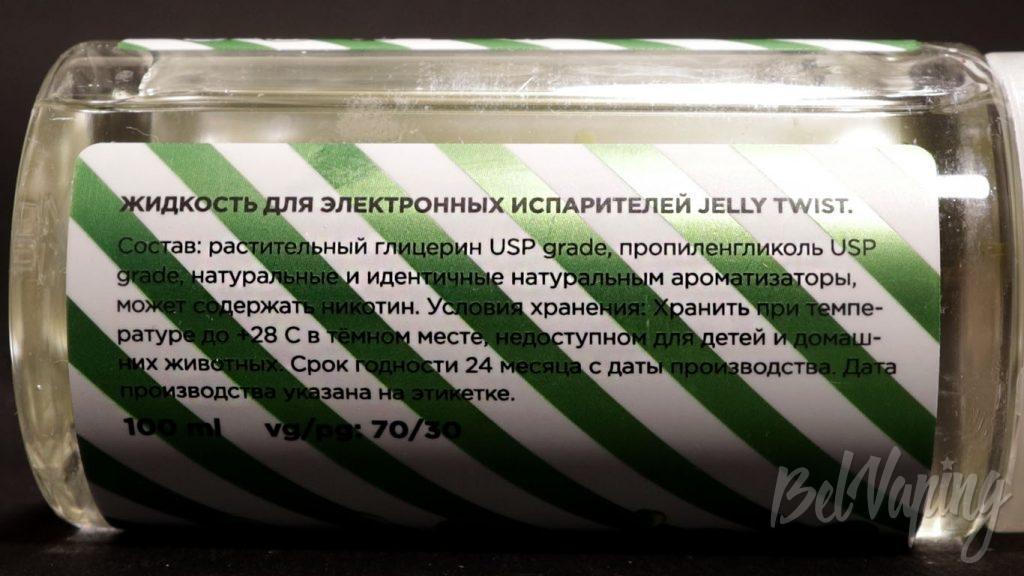 Жидкости Jelly Twist - информация на этикетке