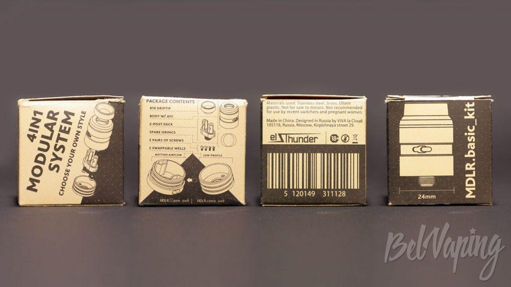 MDLR RDA - информация на упаковке