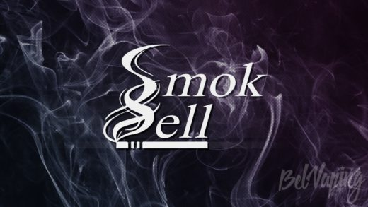 Интервью с директором SmokSell