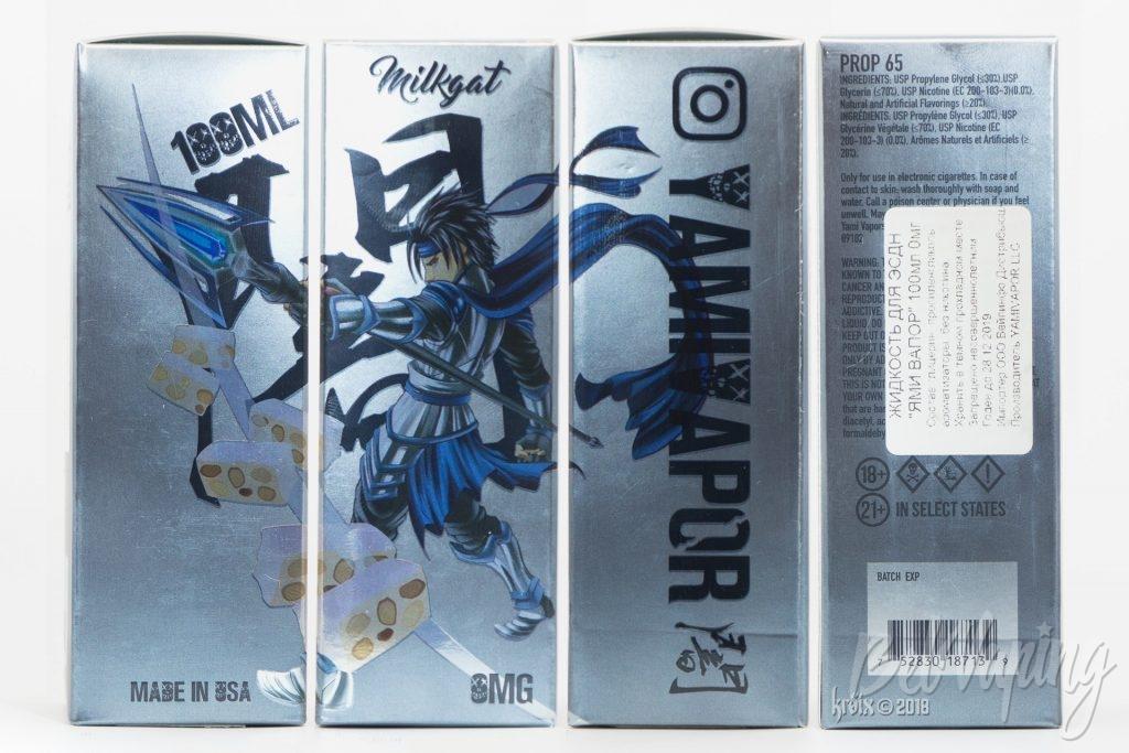 Упаковка жидкости Yami Vapor от Sugoi Vapor