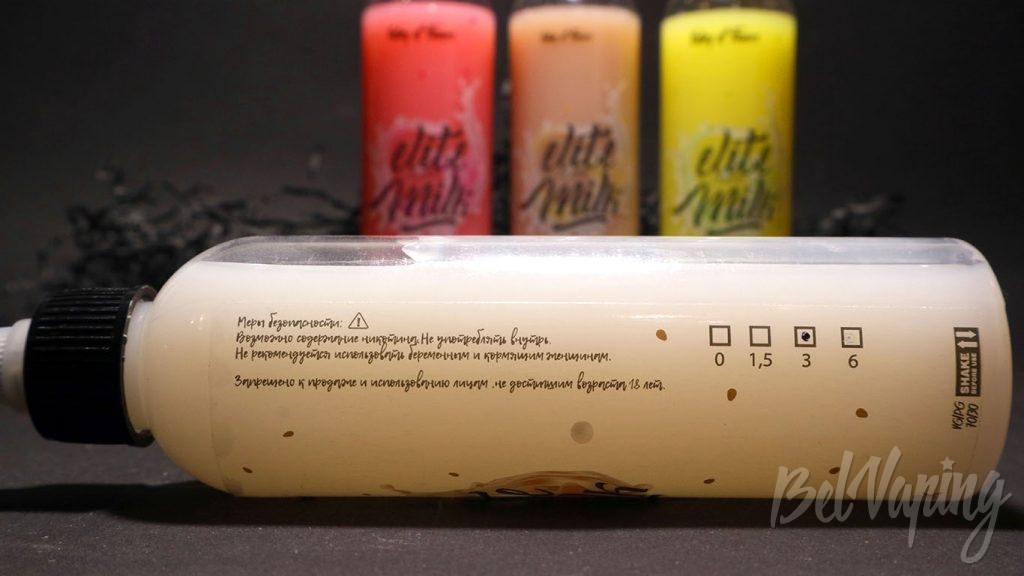 Жидкости Elite Milk - информация на этикетке