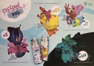 Описание вкусов Cloud Pig