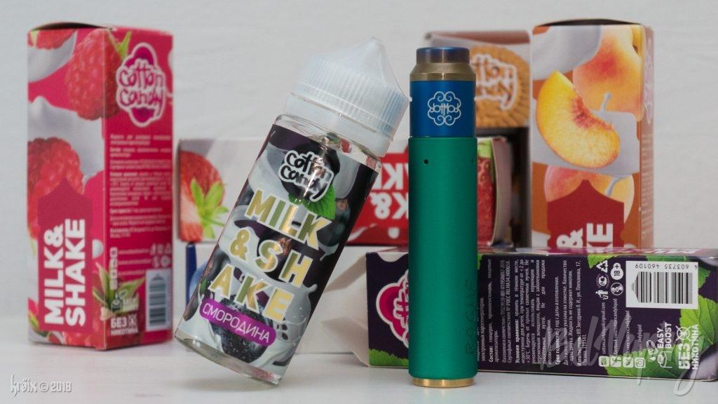 Линейка жидкости Milkshake от Cotton Candy