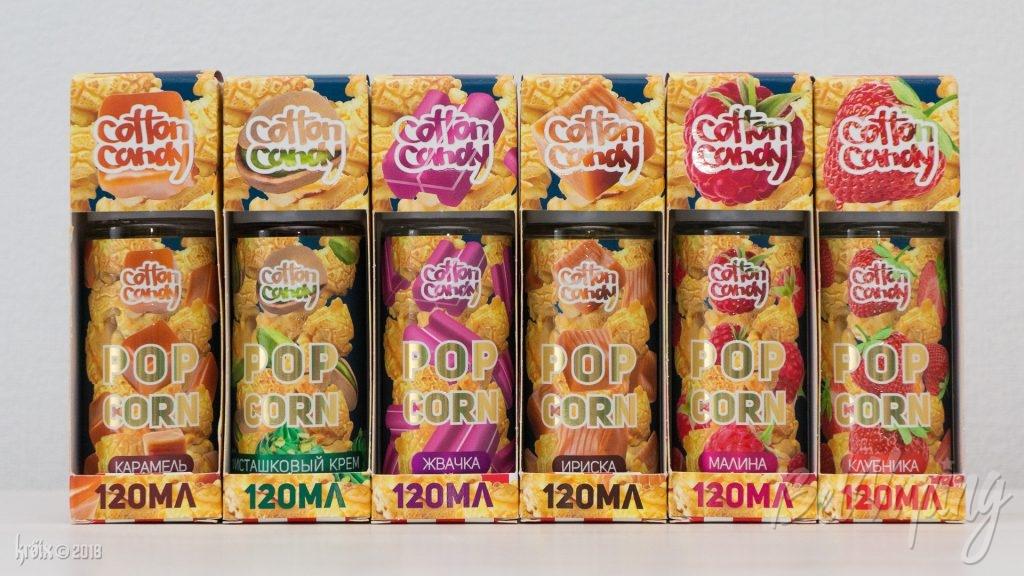 Линейка жидкости Popcorn от Cotton Candy