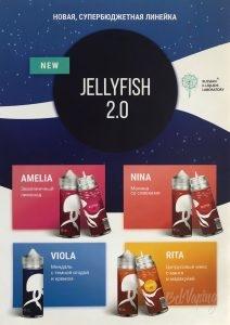 Описание вкусов Jellyfish 2.0