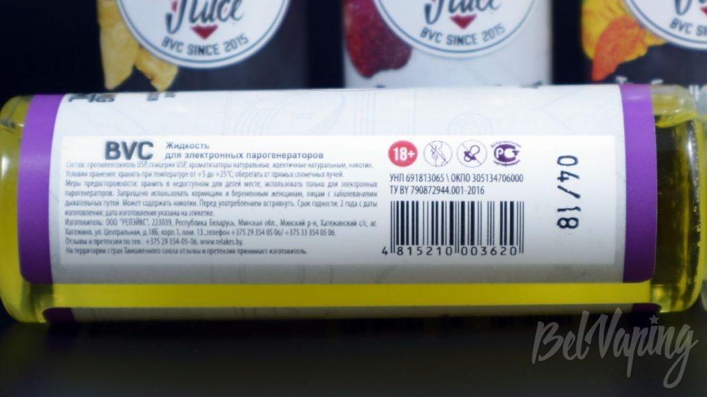 Жидкости BVC - информация на этикетке