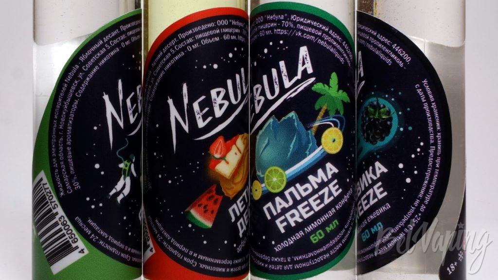 Жидкости NEBULA - этикетки