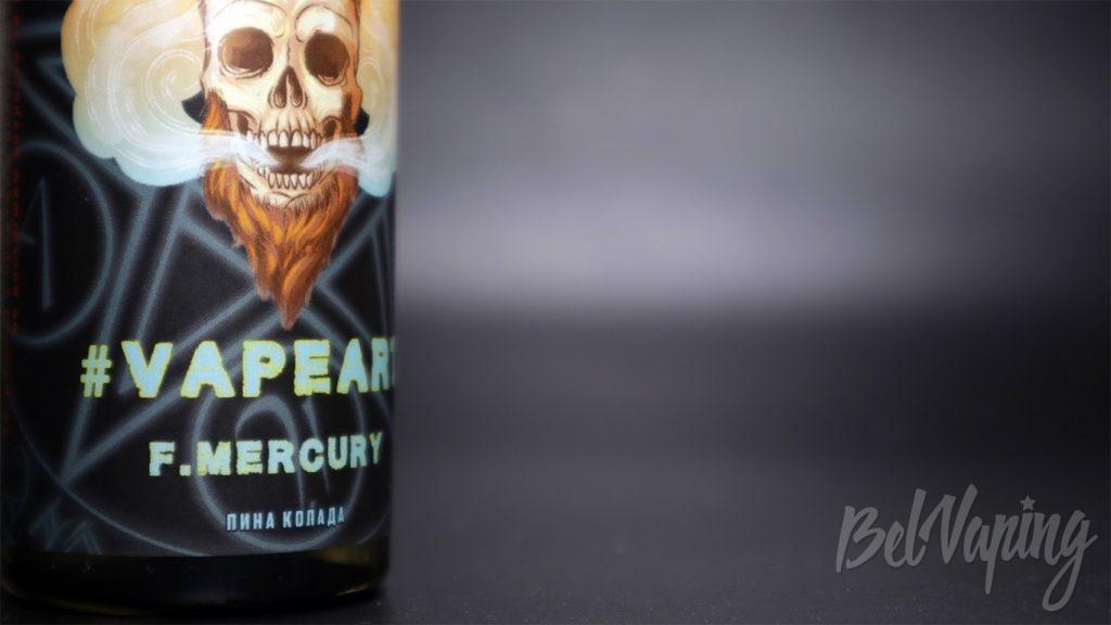 Жидкость #VAPEART - вкус F.MERCURY (пина колада)