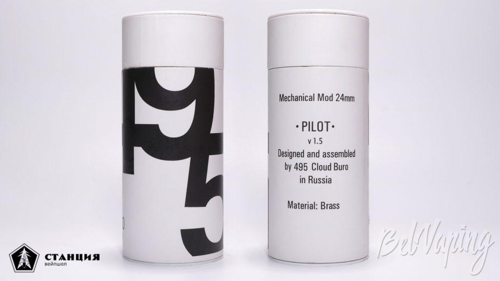 495 Cloud Buro Pilot 1.5 Mod - упаковка