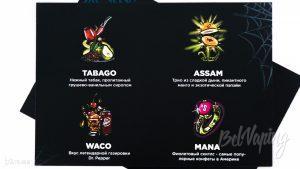 Карта вкусов Cap'n Juice Reborn