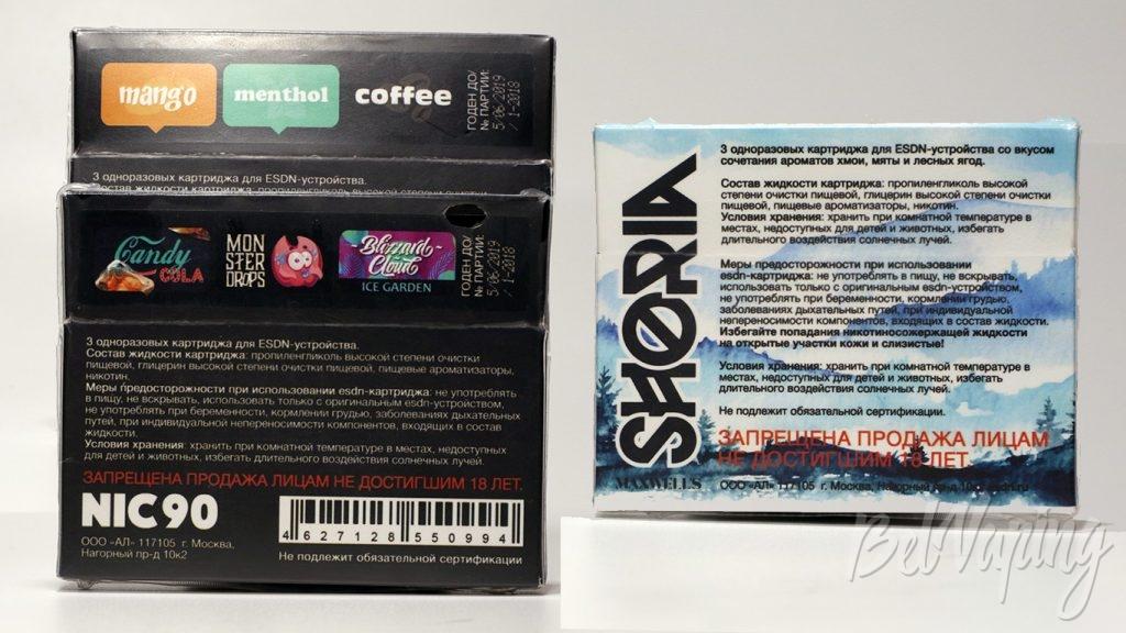 ESDN by NIC90 - сменные картриджи, упаковка