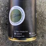 Упаковка мехмода Hydra 1.5