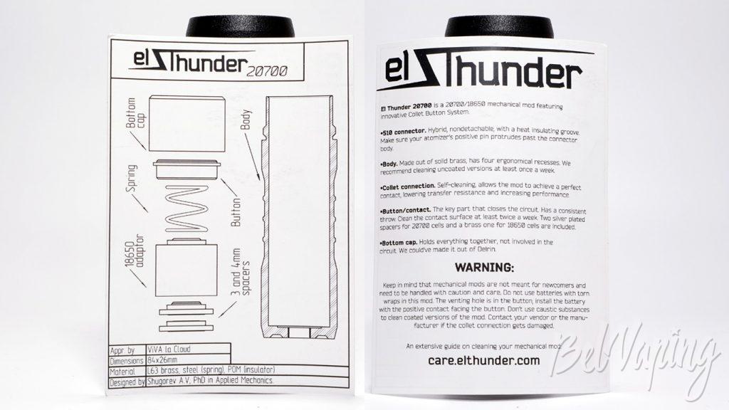 Мехмод El Thunder 20700 - инструкция