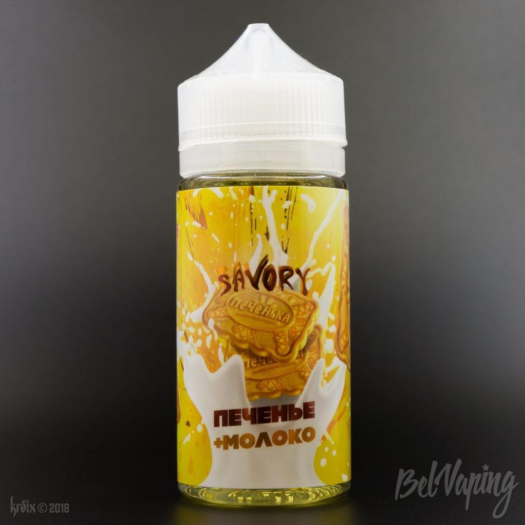 Жидкость Savory - Печенье + Молоко