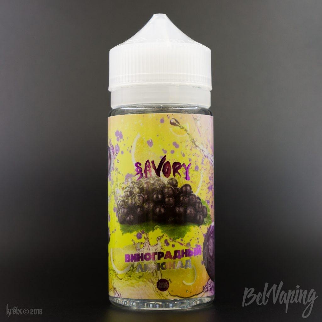 Жидкость Savory - Виноградный лимонад