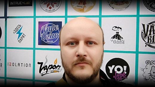 Репортаж с выставки VAPEXPO 2018 Moscow