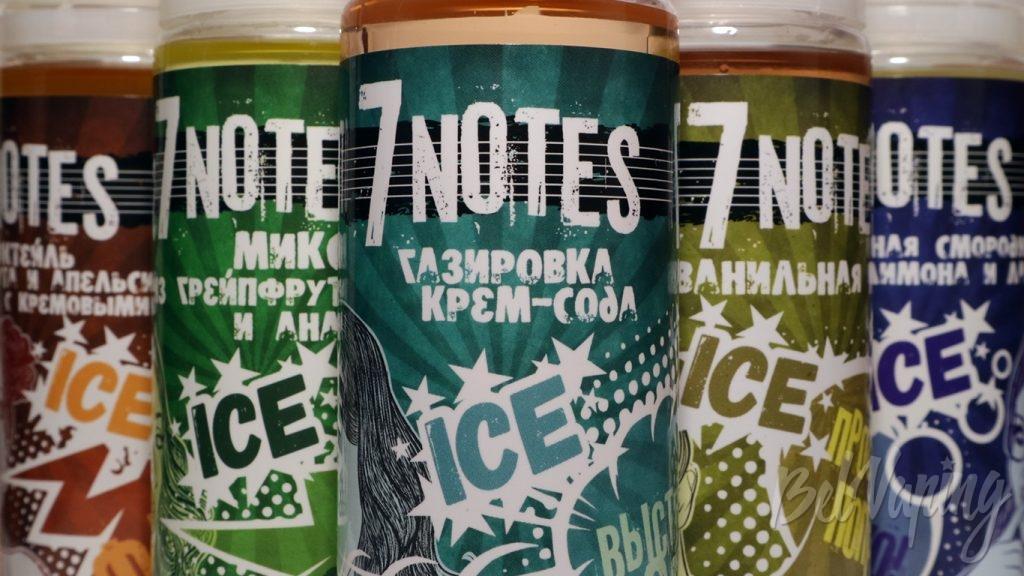 Обзор жидкости 7 NOTES ICE