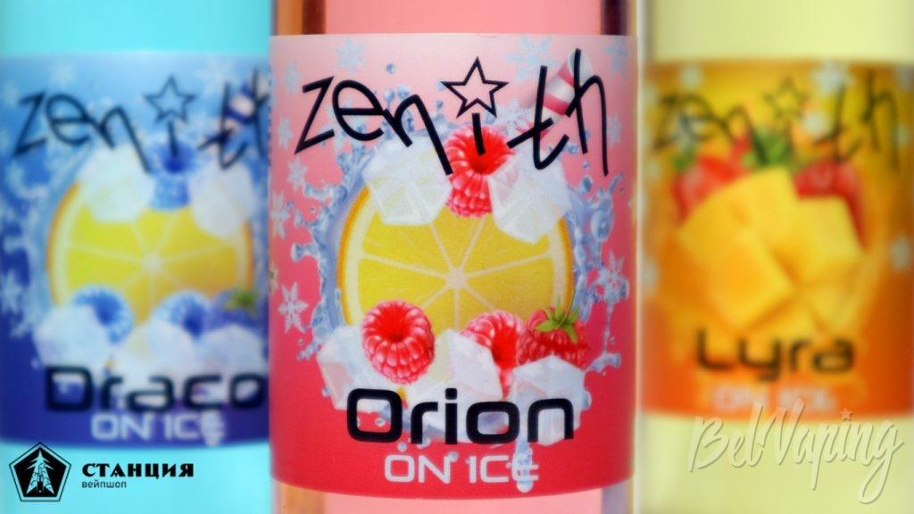 Обзор жидкости ZENITH ON ICE