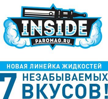 Inside paromag.ru