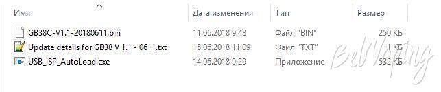 Файлы в архиве с прошивкой для Aegis Legend Mod