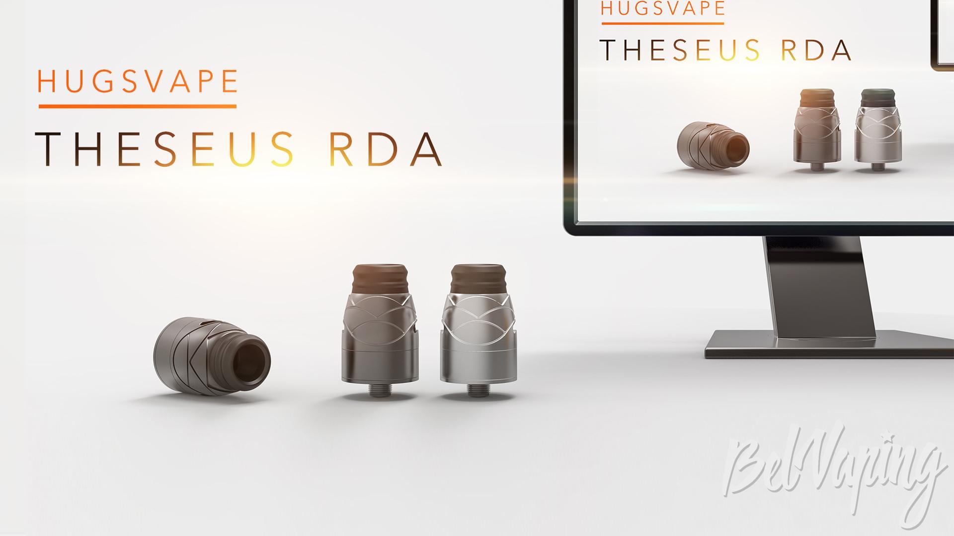 Hugsvape Theseus RDA. Первый взгляд