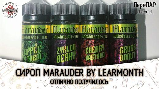 Обзор жидкости Marauder от Learmonth