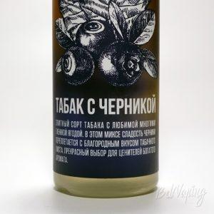 Жидкости BRUSKO - вкус Табак с черникой