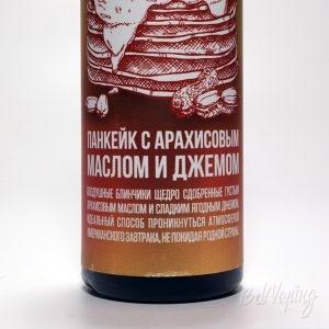 Жидкости BRUSKO - вкус Панкейк с арахисовым маслом и джемом
