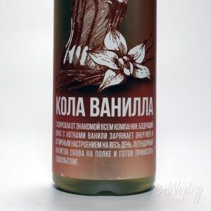 Жидкости BRUSKO - вкус Кола ванилла