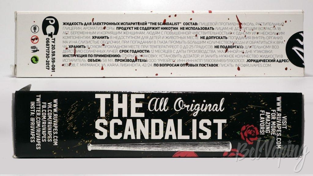 Жидкости The Scandalist - информация на упаковке