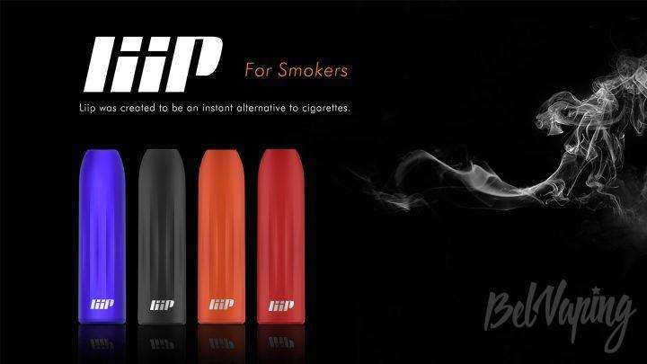 Digiflavor Liip Disposable Pod. Первый взгляд