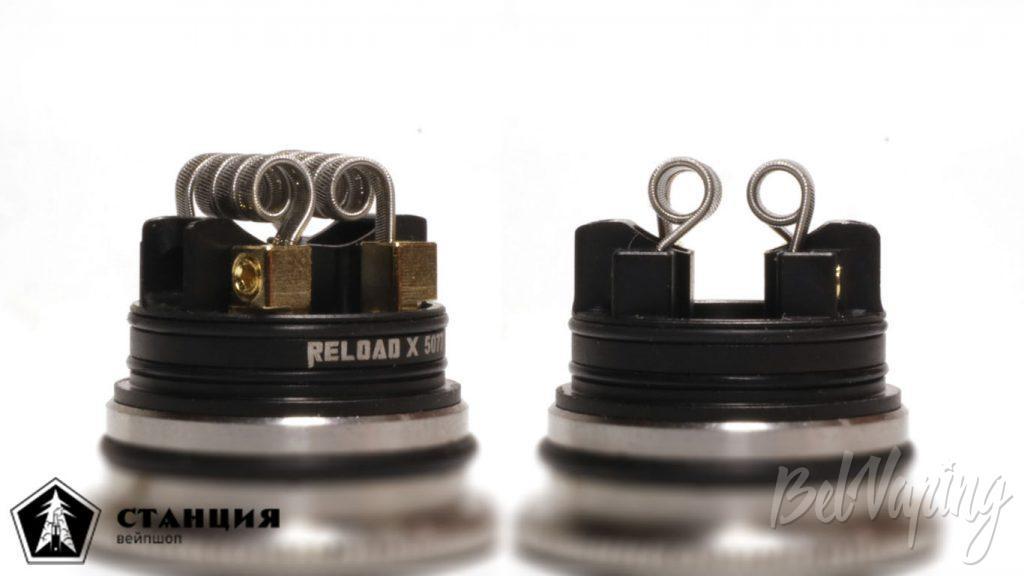 RELOAD X RDA от Reload Vapor USA - установка койлов