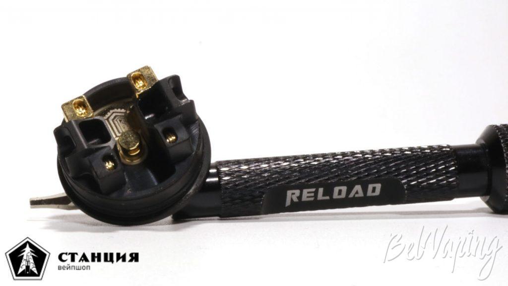 RELOAD X RDA от Reload Vapor USA - база