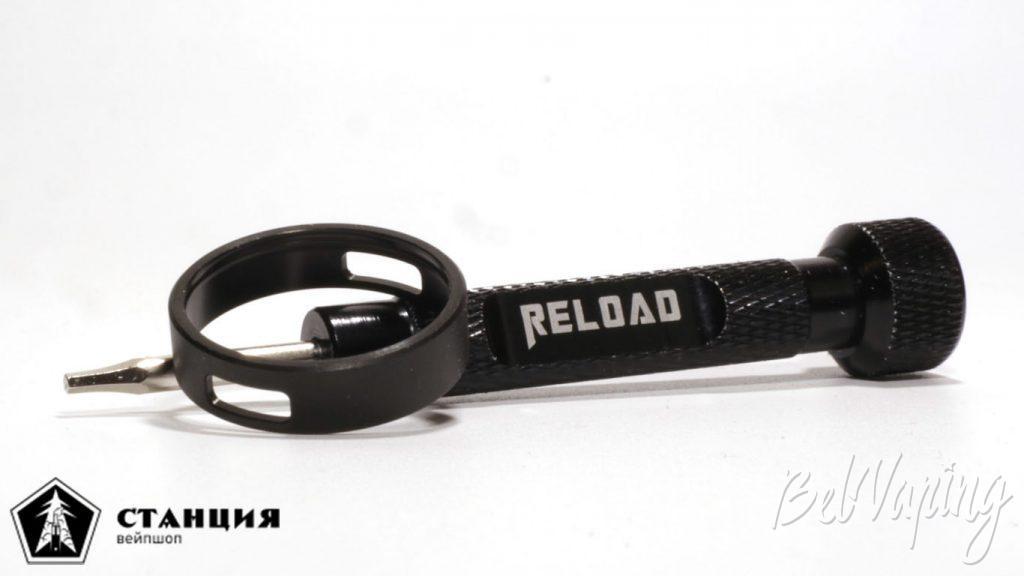 RELOAD X RDA от Reload Vapor USA - регулировка обдува