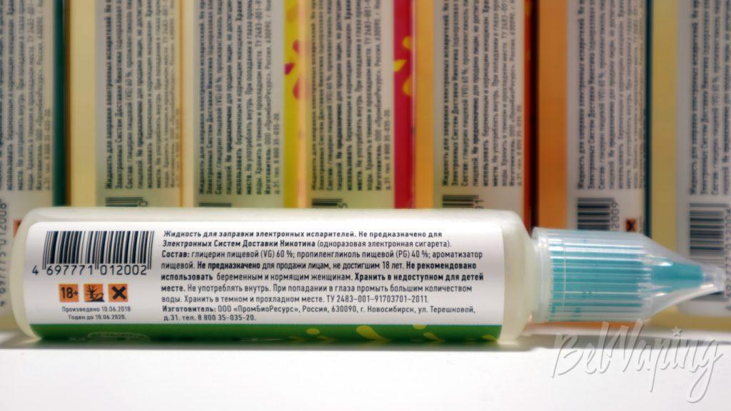 Жидкости ФУДПАР - информация на этикетке