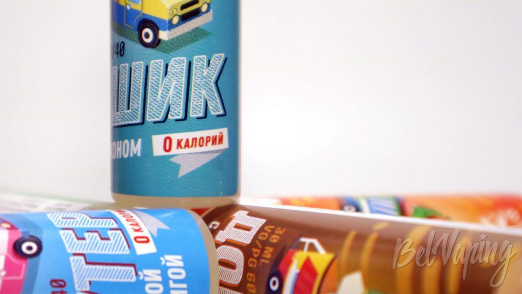 Жидкости ФУДПАР - 0 калорий