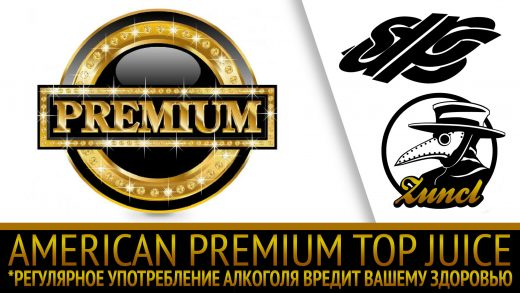 American Premium Top Juice