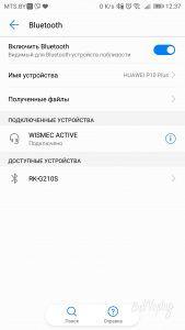 Подключение Wismec Active по Bluetooth
