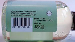 Жидкости BUBBLE-AM - информация на этикетке