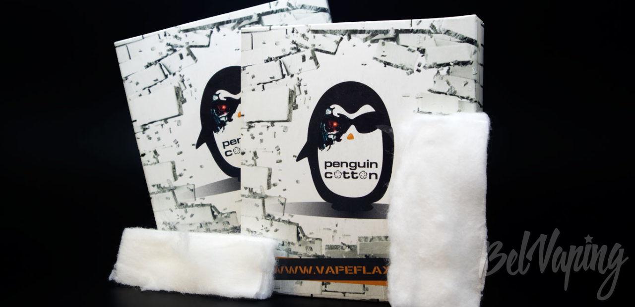 Обзор хлопка PINGUIN COTTON от VapeFlax.ru